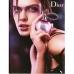 Pure Poison Elixir от Dior для женщин