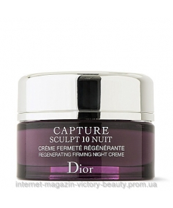 Крем для лица и шеи восстанавливающий ночной - Christian Dior Capture Sculpt 10 Nuit тестер