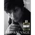 Eau Sauvage Parfum от Dior для мужчин