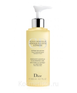 Масло для снятия макияжа - Christian Dior Huile Douceur Demaquillante Express Instant Gentle Cleansing Oil 200ml